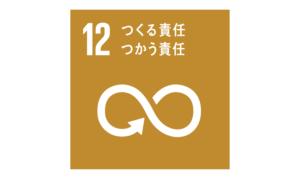 SDGs 埼玉 地球環境 整理収納 片づけ