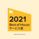 Houzz さいたま 川越 整理収納 暮らし 片付け 快適暮らしコンサルタント 鈴木 ゆり 4歳児 世界初 整理収納アドバイザー