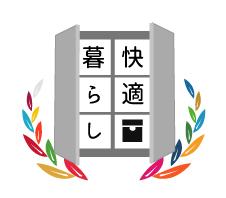 快適暮らしコンサルタント_鈴木ゆりオフィシャルホームページ