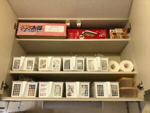 キッチン 整理収納 埼玉 川越 鶴ヶ島 坂戸 川島 越生 かわごえ ふじみ 富士見