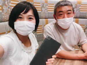 パンフレット 整理収納 片付け 快適暮らしコンサルタント 鈴木 山崎 しかけづくり