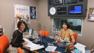 NHK 埼玉 川越 浦和 うらわ さいたま市 ラジオ Podcast FM 公共 放送 生放送 SDGs 子供 親 片づけ 快適暮らしコンサルタント 鈴木 ひるどき さいたま~ず まちゼミ 川越市